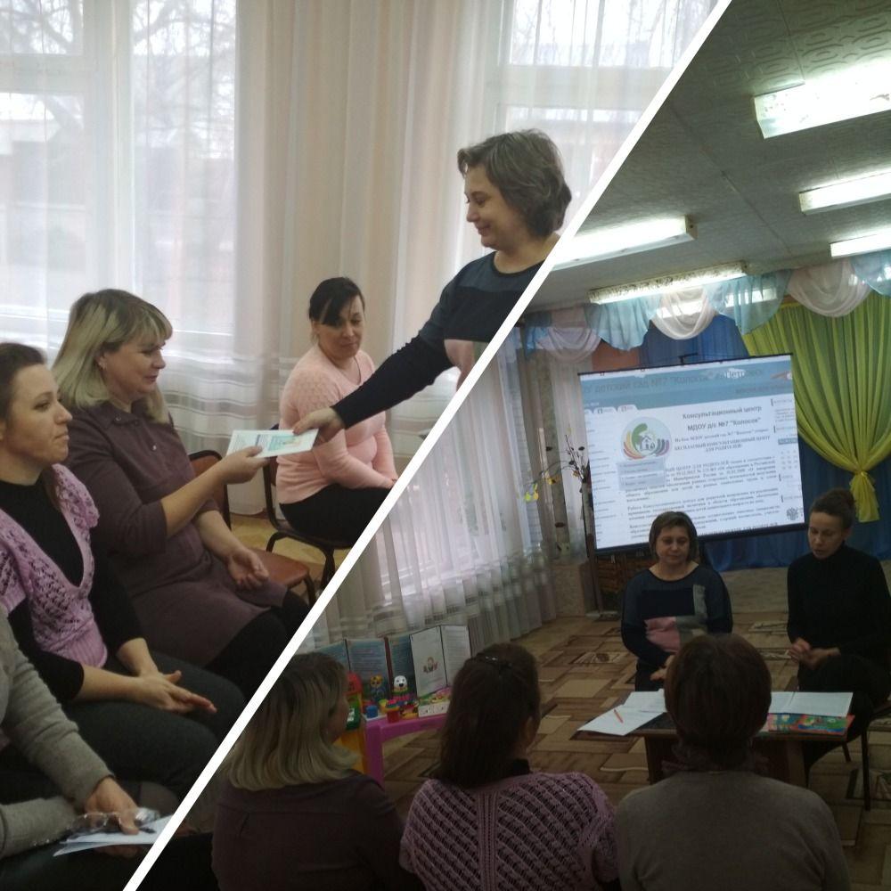 Состоялось заседание консультационного центра детского сада Петровска