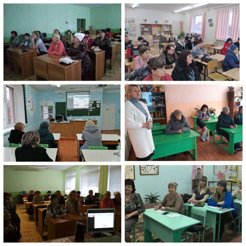 Родители петровских выпускников приняли участие в областном собрании