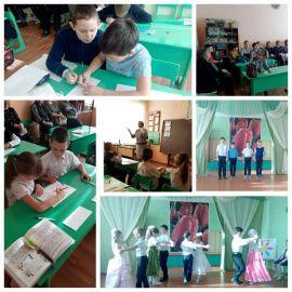 Учителя начальных классов школ района представили свой практический опыт на семинаре